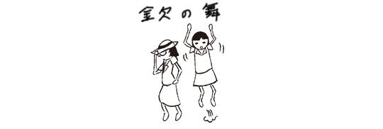 sikebaji01